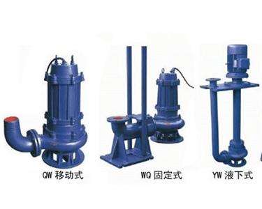 液下泵_水处li设备