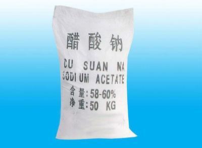 水处理药ji:醋酸钠